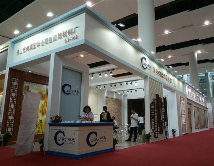 China (Guangzhou) internationalen Baustoffe Messe